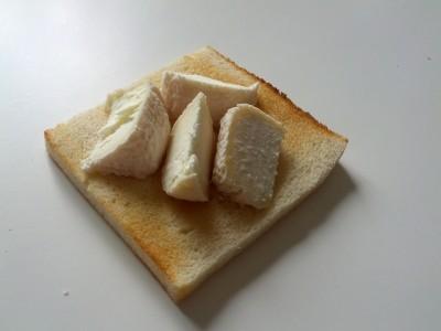 Je lève un toast... de chèvre